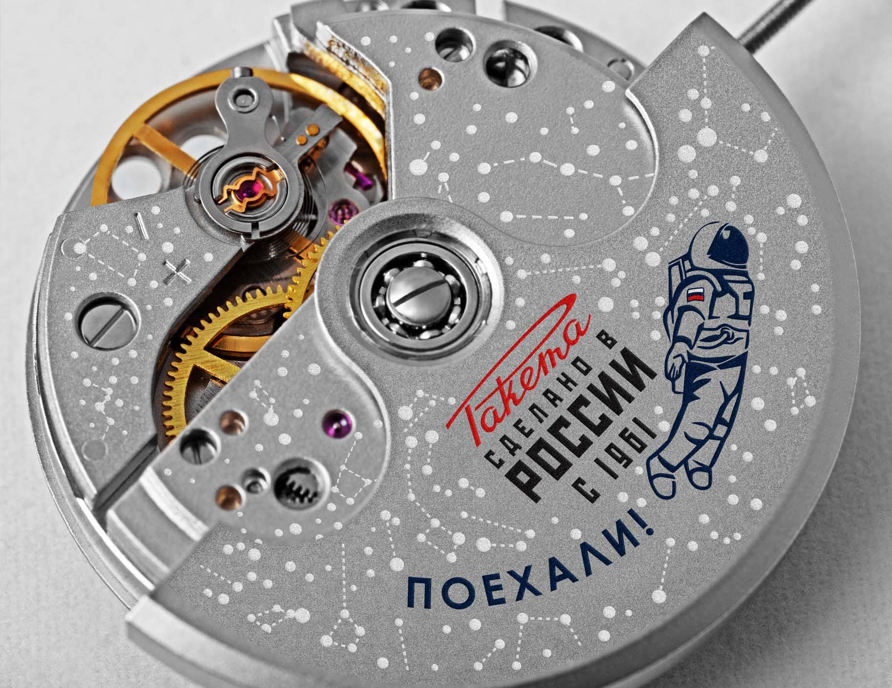 Raketa Watches Raketa ''Baikonur'' 0247 russian in house movement
