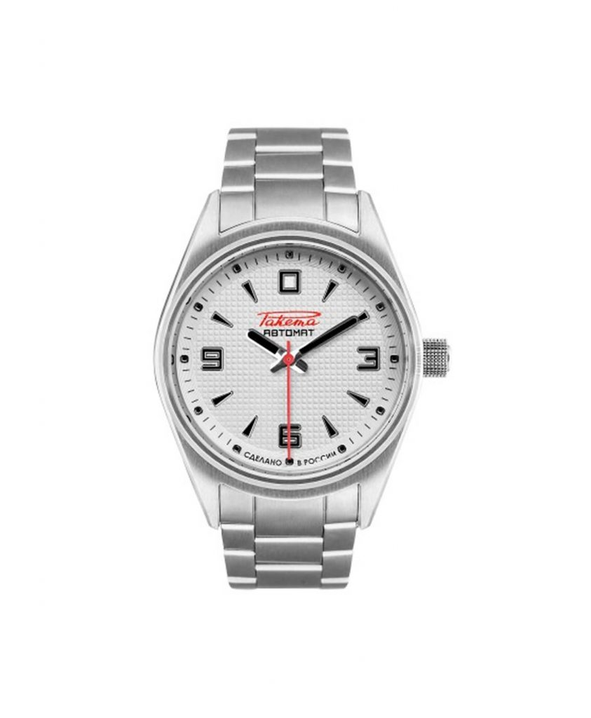 Raketa Watches 0154 Front